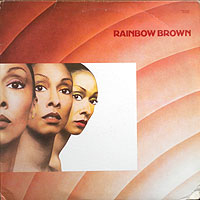 RainbowBrown-ST200折れ目