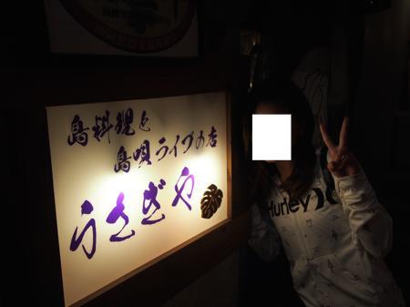 th_PA240019.jpg