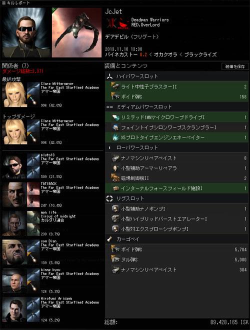 kill2013111205.jpg