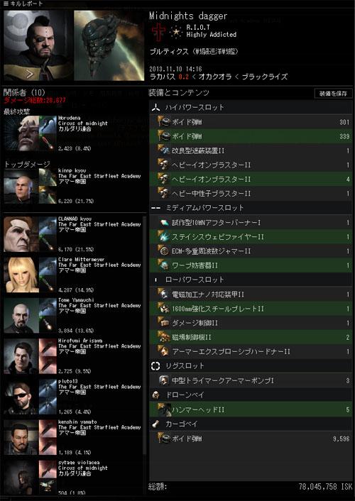 kill2013111208.jpg
