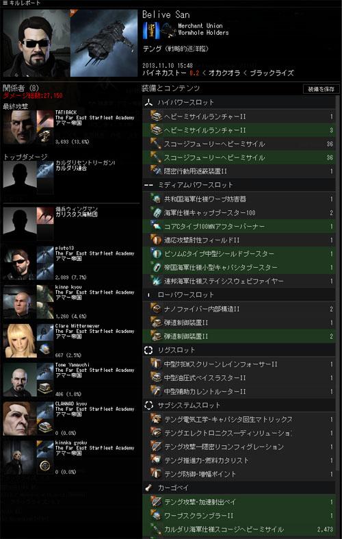 kill2013111209.jpg