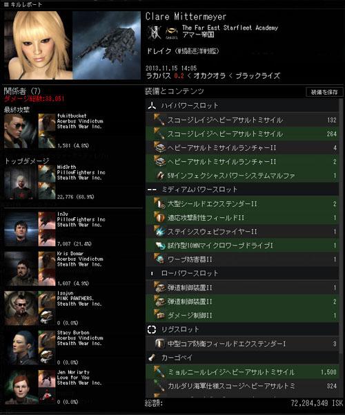kill2013111601.jpg
