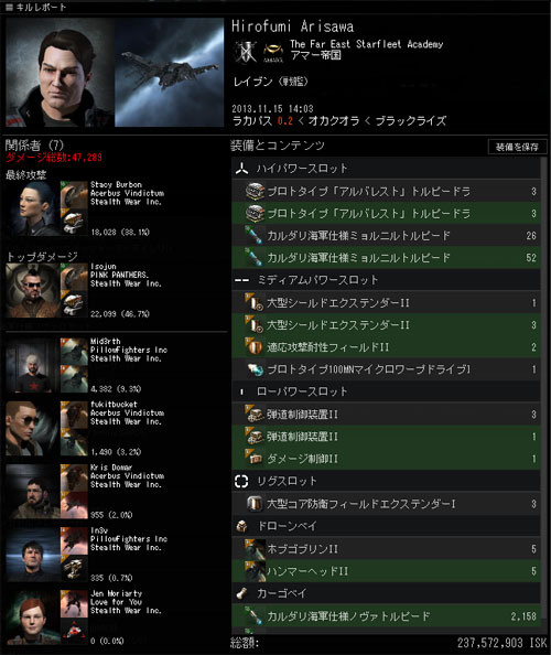 kill2013111602.jpg