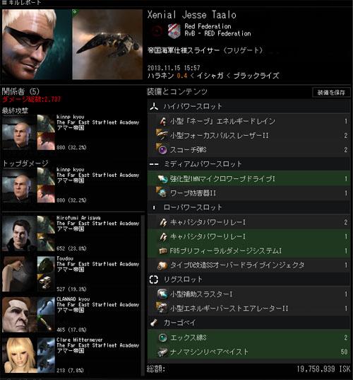 kill2013111610.jpg