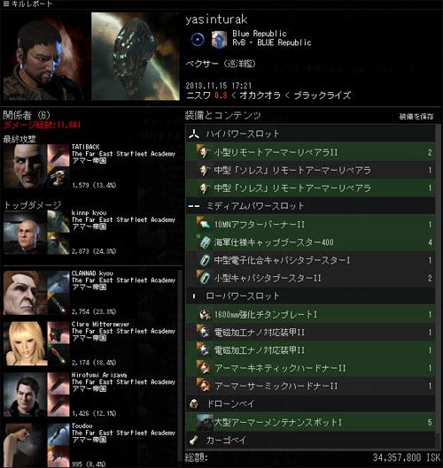 kill2013111615.jpg