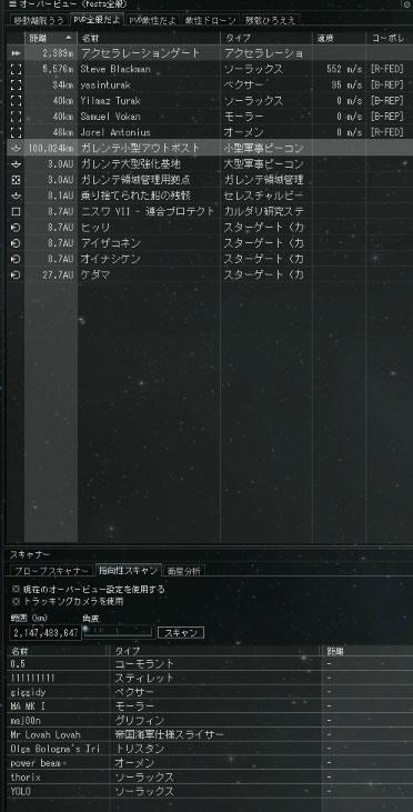 kill2013111618.jpg