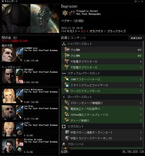 kill2013112003.jpg