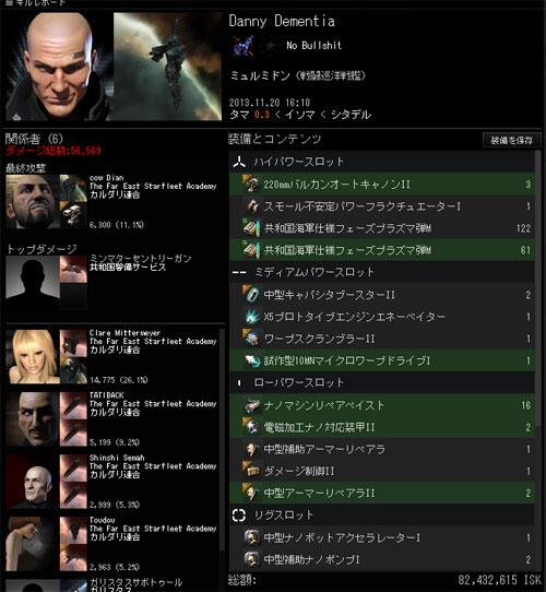 kill2013112202.jpg