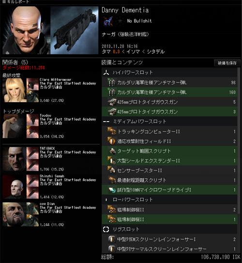 kill2013112204.jpg