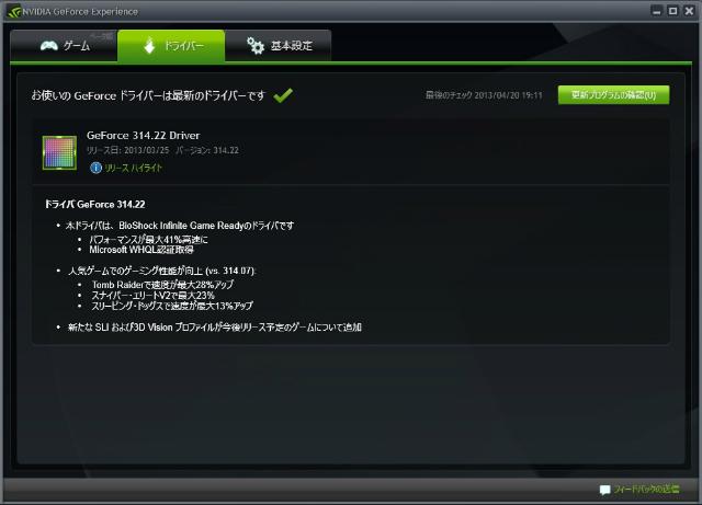 expe2.jpg