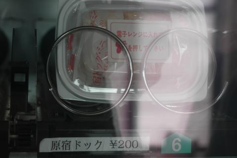 P1360289.jpg