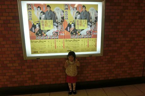 都営新宿線・浜町駅