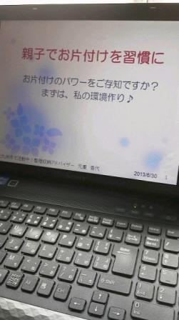 2013062214520001.jpg