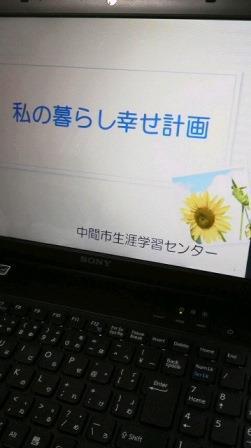 2013072818370003.jpg