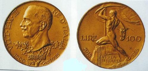 インフレヘッジ1イタリア100リレ金貨 1925年