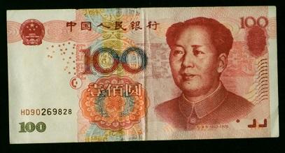 偽造紙幣 100元紙幣 毛沢肖像(表)(HD 90269828) 縦=77㎜ 横=155㎜