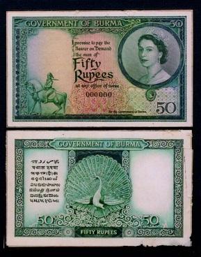 即位時のエリザベス2世の肖像を描くビルマの50ルピー紙幣