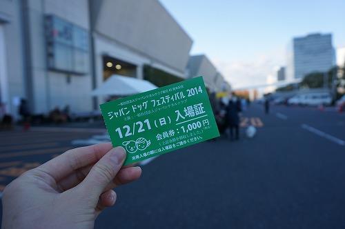 東京インター1