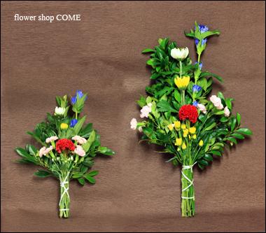お彼岸用の仏花と墓花サンプル