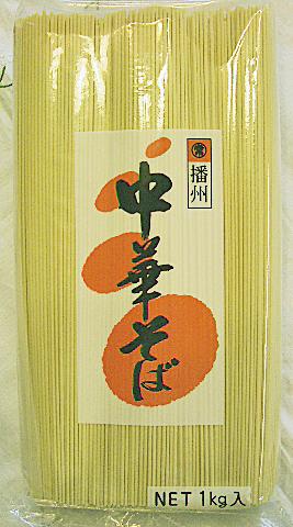 播州中華麺