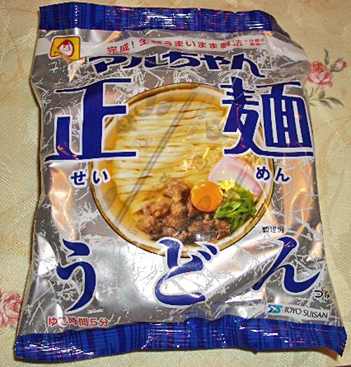 正麺うどん