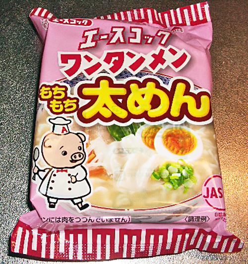 ワンタンメン太麺