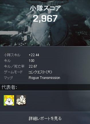 1130-2.jpg