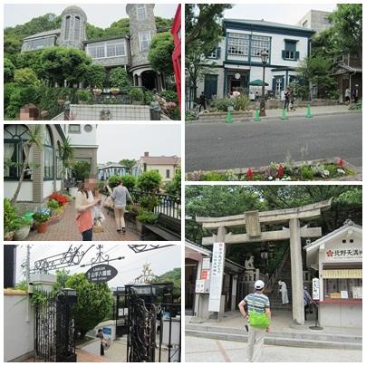 神戸 (2)