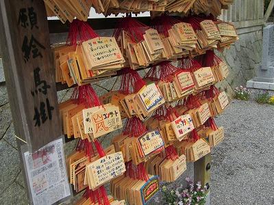 大野神社 (1)