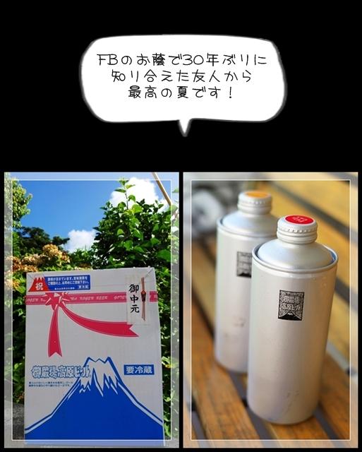夏の生活02
