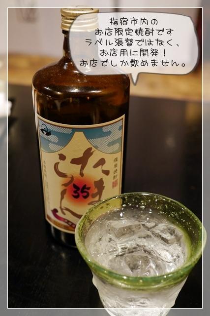 夏生活C14