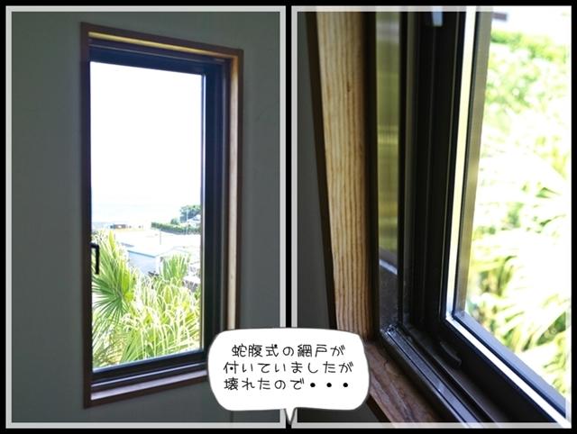 夏生活C32