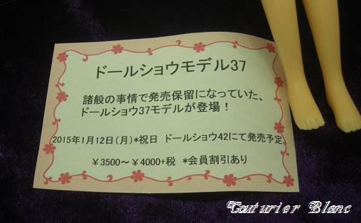 20141207LC横浜・1