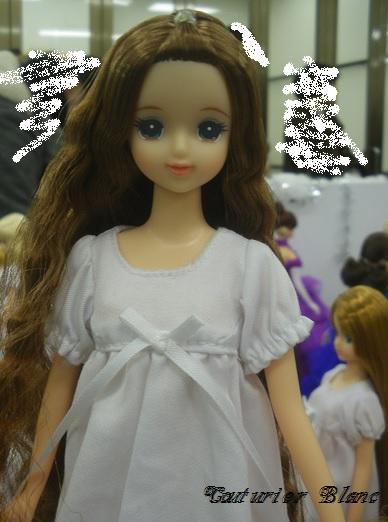 20141207LC横浜・6