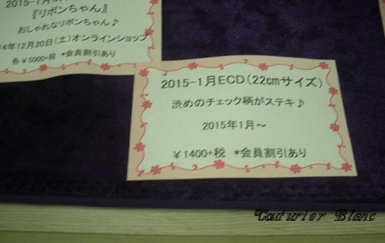 20141207LC横浜・11