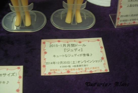 20141207LC横浜・13