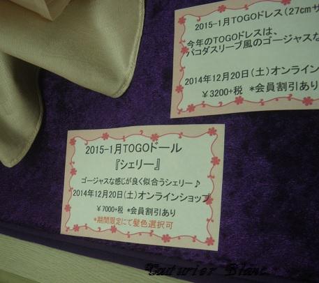 20141207LC横浜・21
