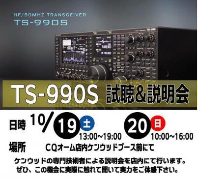 TS990_201309241222064aa.jpg
