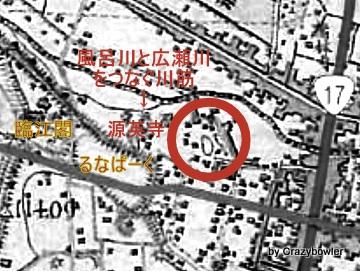 迅速測図20140122前橋
