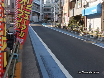 権現坂(北区)