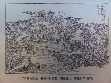 音無もみじ緑地(北区)松橋弁財天洞窟跡