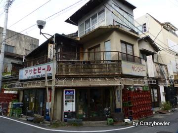 月之友酒店(前橋市)