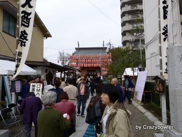 熊野神社 開運八咫烏御影鎮座 酉の市祭(お酉さま)
