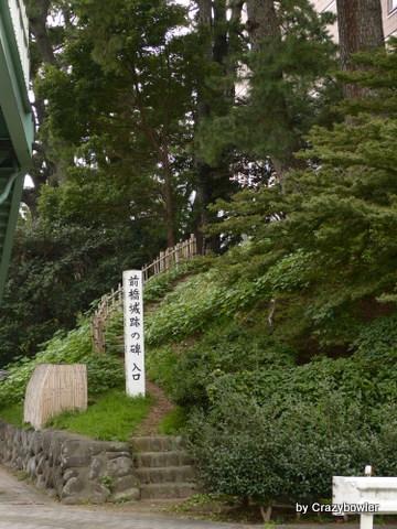 前橋城跡(前橋市)