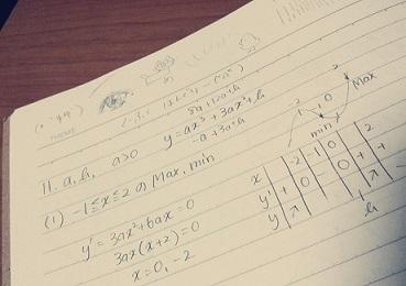 2013-09-17-21-52-12_deco.jpg