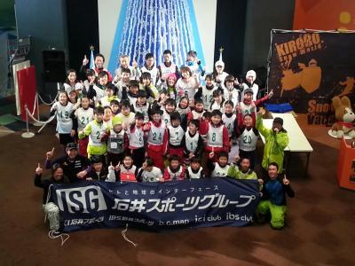 ICI石井スポーツ ジュニアオール大会2013