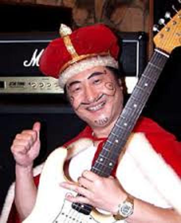 王様ギター
