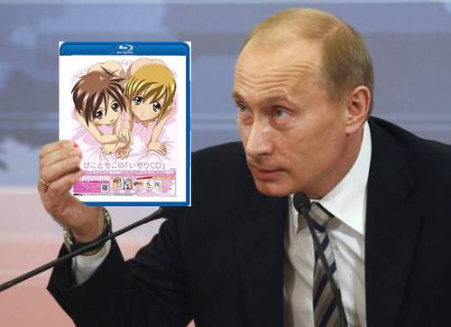 プーチン推薦