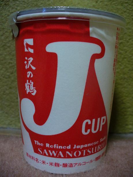 Jカップ酒