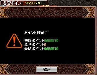 207P1M5.jpg